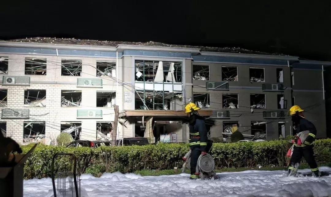 痛心!47死90重伤!江苏一化工企业发生特大爆炸事故