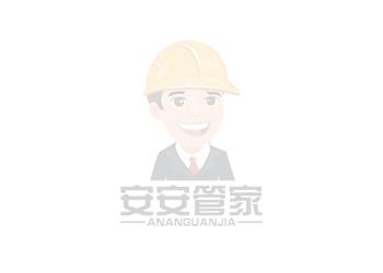 广东中山:书记、市长带队检查春节前安全生产工作
